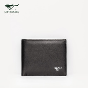 Septwolves leather leather wallet business new men's fashion leather wallet accessories genuine short