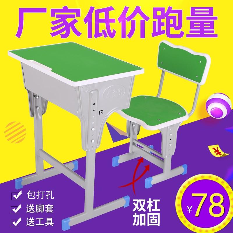 Купить Столы и стулья в Китае, в интернет магазине таобао на русском языке