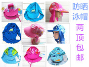 Two top shipping is male virgin Tong anti UV sun hat / Cap / Hat / cap beach UPF50+