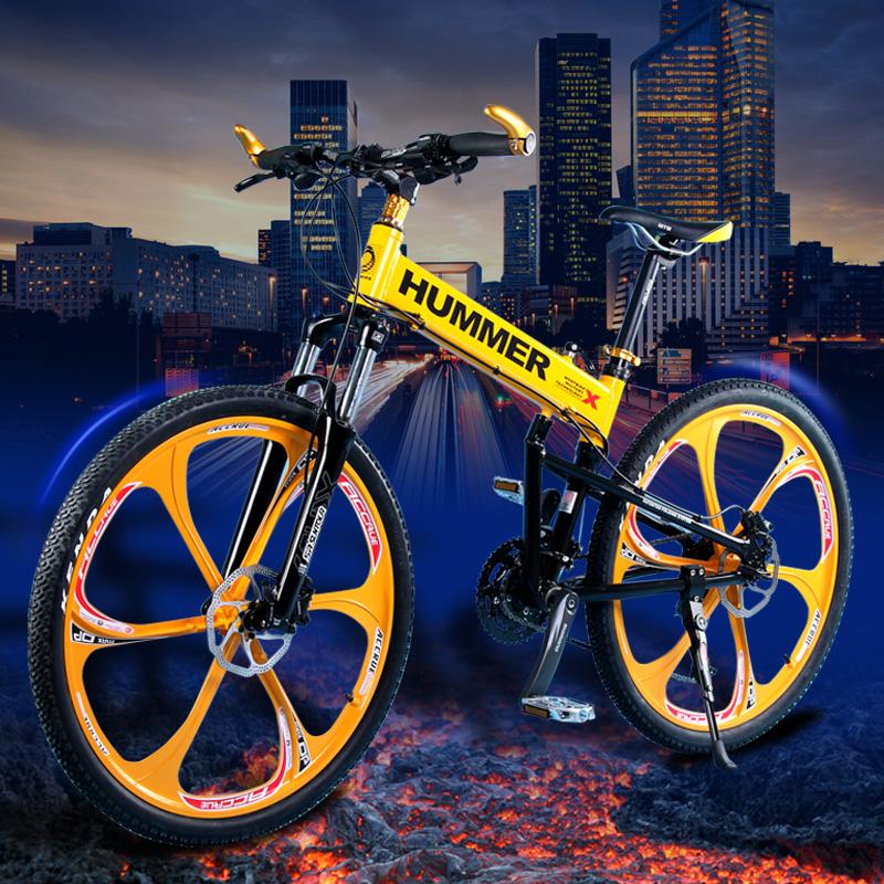 悍马山地车 24速27速26寸铝合金双碟刹越野一体轮折叠变速自行车