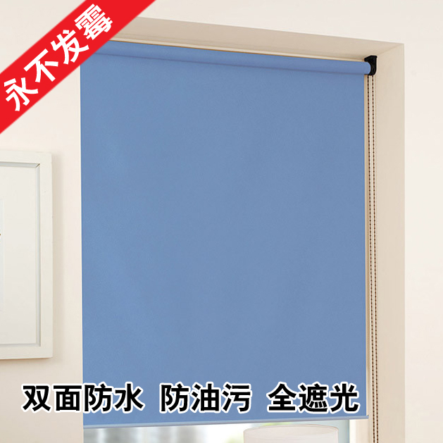 Shading-wide double-sided color waterproof sunscreen thick curtains bedroom Office bathroom kitchen balcony shade curtains