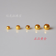 Genuine gold super thick smooth matte bead bead bead transporter DIY Red String Bracelet Bracelet wholesale baby