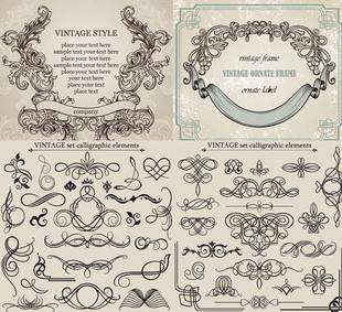 s814 欧式复古花纹 边框 独立纹样花型 线条 婚庆背景图 设计素材