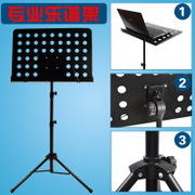 The spectrum of Taiwan Music Guzheng tablature frame shelf rack guitar stand lifting folding violin music stand