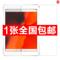 苹果ipad5 6 ipad air mini2 1|3|4代平板电脑屏幕膜保护贴膜透明