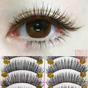 Japanese Taiwan handmade false eyelashes long thick cross section natural nude make-up eye lashes cotton stalk