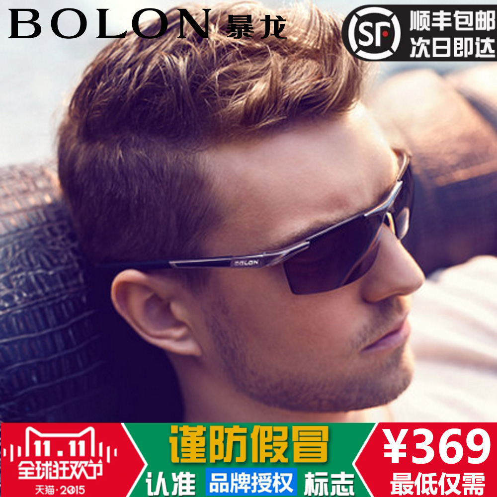 Violence Long Taiyang mirror man HD Polarized Sunglasses fishing cycling glasses of aluminum-magnesium alloy UV BL2282