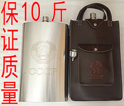 Carry large stainless steel flagon 178 ounces of 10 pounds loaded 5 kg metal thickened Russian CCCp barrel