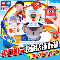 Audi double diamond Super pan control tower shape shifting robot toy remote control RADIUS Campbell control tower