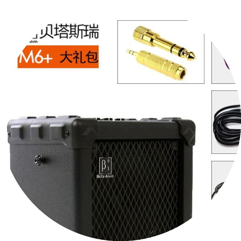 820 guitar audio speakers charging street singer singing outdoor musical instrument erhu sound