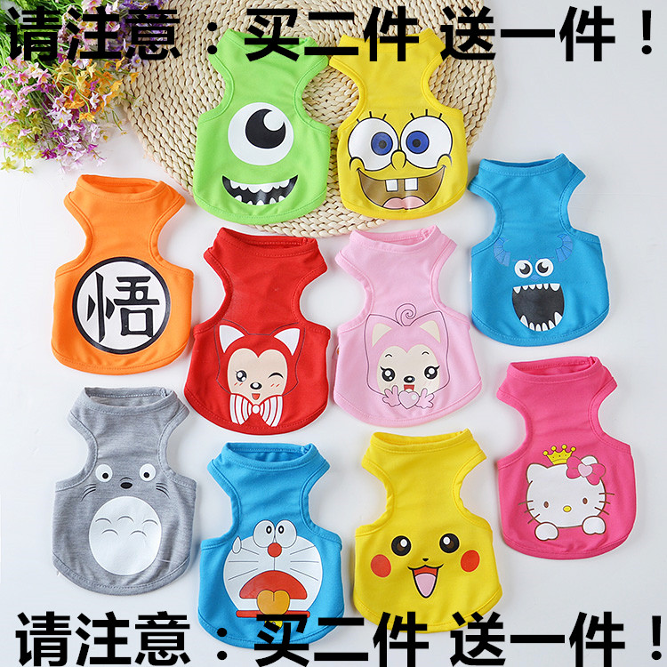Dog clothes in summer summer summer clothes Teddy small dog puppy kitten Schnauzer teacup dogs dress clothes