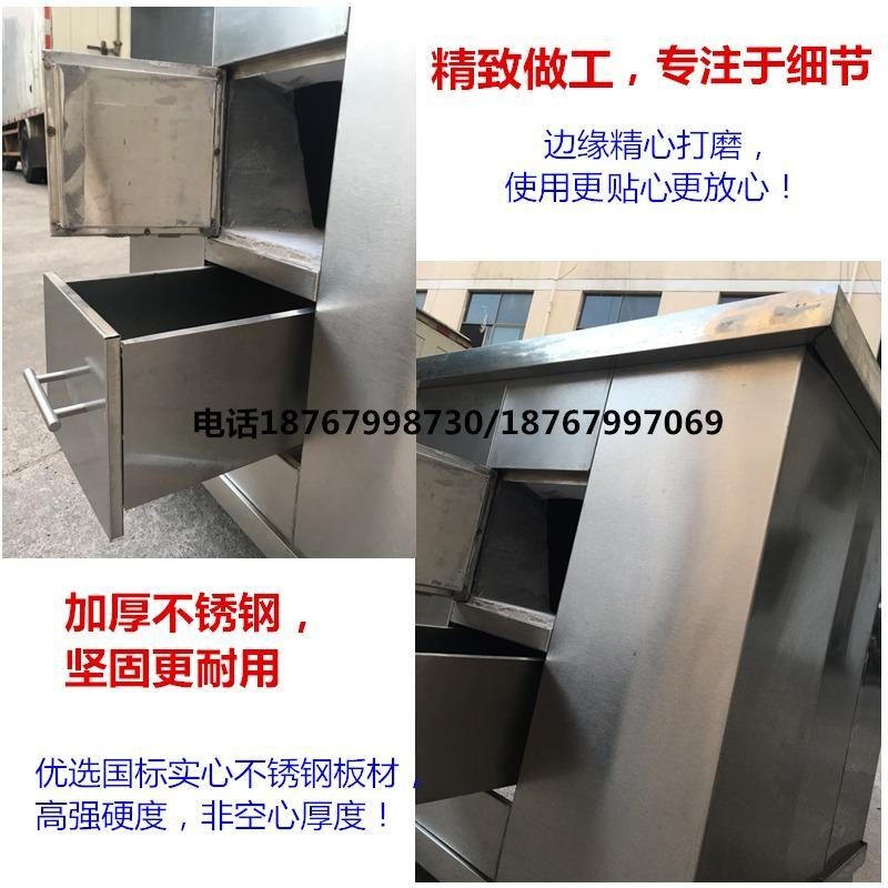 Outdoor side chimney, stainless steel cooker, firewood, firewood, firewood and firewood stove for rural commercial household and firewood stove