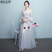 Bridesmaid dress long paragraph 2017 new spring and summer Bridesmaid Dress gray dress sister dress significantly thin graduation gown