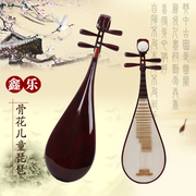 Xinle general wood mahogany hardwood folk instruments for children and adults playing piano factory direct pipa