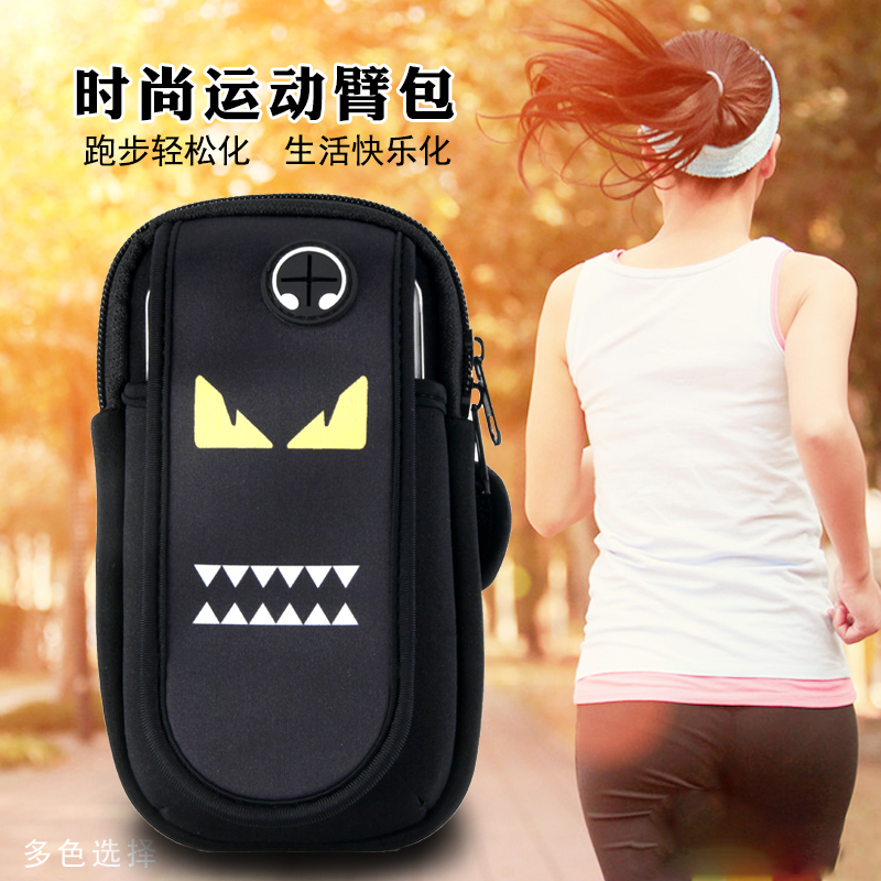 Holding a lovely simple quality assurance key bag walking arm wearing safety lovely mobile phone bag boy households