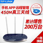 TP-LINK WiFi wireless router tplink 450M high speed optical fiber intelligent household wall tl-WR886N