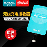 ROMOSS / Roma Shi wireless iPhone6 ​​/ 6s 6plus charge receiver for Apple charger
