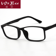 A full frame glasses and ultra light TR90 students finished radiation proof glasses frame frame with flat degree