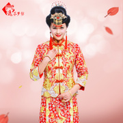 Large dragon dress clothing Wufu Xiuhe bride wedding dress wedding dress 2017 new summer Chinese wedding dress