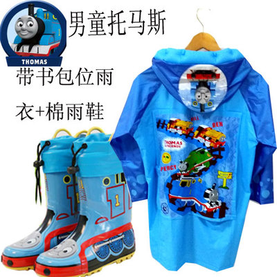 Thomas boys raincoat rubber boots suit children umbrella umbrella boots boots suit boy boy poncho