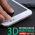 Smart brain 360n4s tempered film 360N4 full coverage 3D soft-edge carbon fiber glass screen before and after the phone