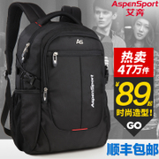 Ben backpack, men's backpack, female Korean version, tide business men's computer bag, high school student bag, leisure travel