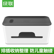 Lulian wire line socket wire socket box seat plate wire finishing large computer power line junction box
