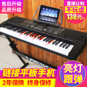 Genuine Metco MK8522 61 key keyboard entry beginner piano teaching for adult children electronic organ gifts