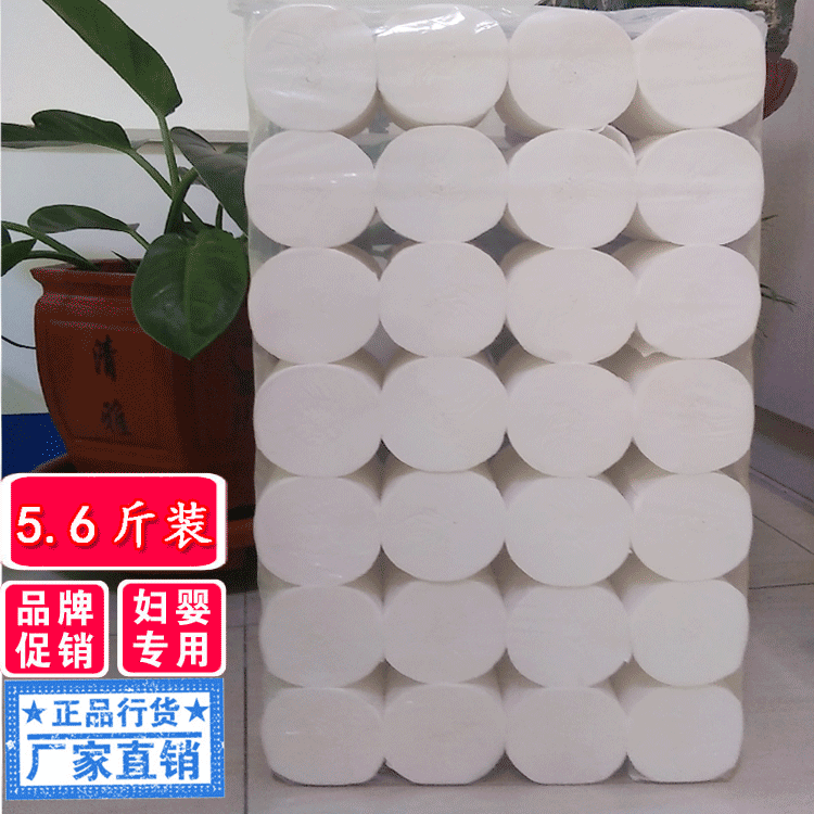 Wholesale of household toilet paper toilet paper pulp paper roll of toilet paper three fragrance free infant special bulk shipping