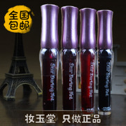 Etude Korea Cherry Lip liquid dye AD staining lip gloss lip glaze liquid lipstick lip color bite