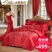 Mercury home textiles wedding jacquard four sets of lily love red wedding bedding