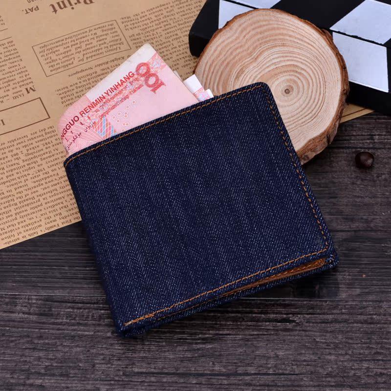 男款钱包短款横款男士钱包 钱包男青年学生休闲韩版超薄潮流个性
