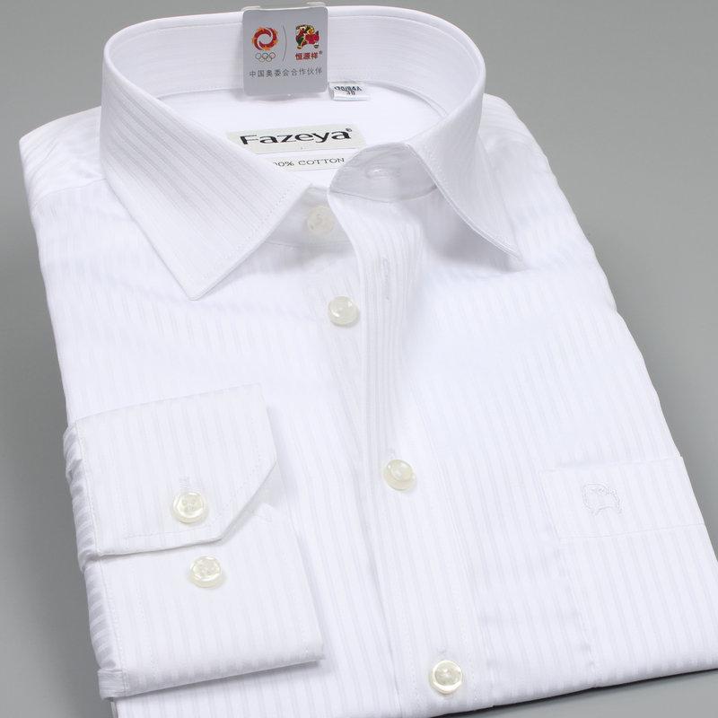 恒源祥集团彩羊男士长袖衬衫纯全棉免烫纯白色暗条纹男衬衣工装夏