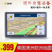 e路航国外gps导航仪行车记录仪一体安卓美国澳大利亚欧洲地图自驾