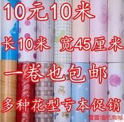 Special 45cm wide PVC waterproof self adhesive wallpaper living room bedroom wall wall wallpaper 10 m post
