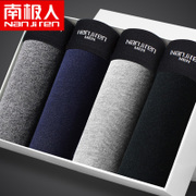 Nanjiren men's underwear pants cotton loose underwear sexy shorts four angle head youth sports pants