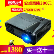 Projector HD Mini Wireless WiFi mobile office 3D projector home theater Rigal 806