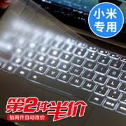 Millet laptop air13.3 inch 12.5 inch keyboard to protect the 12 film stickers transparent accessories 13