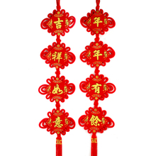 Good luck Chinese Ge poly edge knot pendant small Home Furnishing decorative festive supplies new living room wall hangings