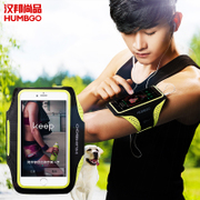Sports mobile phone arm bag, light fastening, waterproof luminous, men and women running equipment, arm set, body-building arm bag