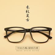 Wood black framed glasses frame male big box TR90 retro glasses female radiation light full frame light
