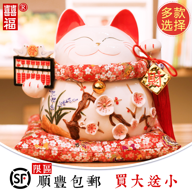 Купить Творческая жизнь в Китае, в интернет магазине таобао на русском языке