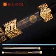Authentic Longquan fine dragon sword hand sword sword sword Qin Han Sword Sword & hard cold weapon special offer without edge