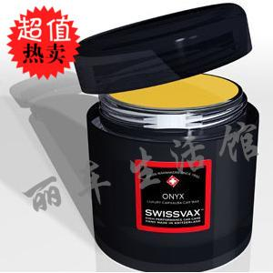 Switzerland history of SWISSVAX ONYX agate Vickers handmade essential oil wax genuine GM specials