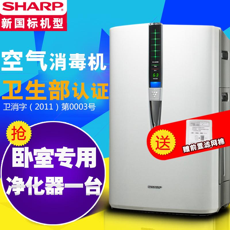 夏普空气净化器除甲醛家用消毒机KC-W380SW-W除烟雾霾PM2.5加湿