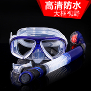 Diving mirror, adult mirror, snorkeling, Sambo, all dry breathing tube, snorkeling mask, swimming goggles set
