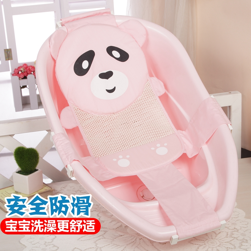 The newborn baby shower bath net net cross slip universal BB baby bathtub bathing bed bath rack bracket