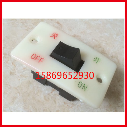 Authentic Shanghai Lixin three-phase switching HY3-10/3 AC380V/10A grinder switch power switch