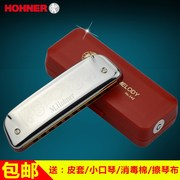 Germany imports Hohner GM ten hole harmonica, Golden Melody and Lai beginner 10 hole Bruce harmonica