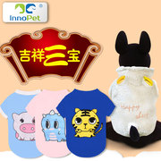 Dog clothes Tactic summer summer spring thin summer clothing Bichon Puppy Cat Pet pomeranian puppy